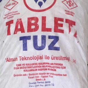 Таблетирана сол 25 кг.